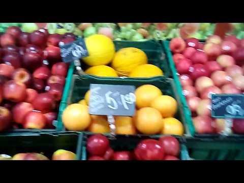 Английская Фруктово-овощная лавка (fruit vegetable shop)