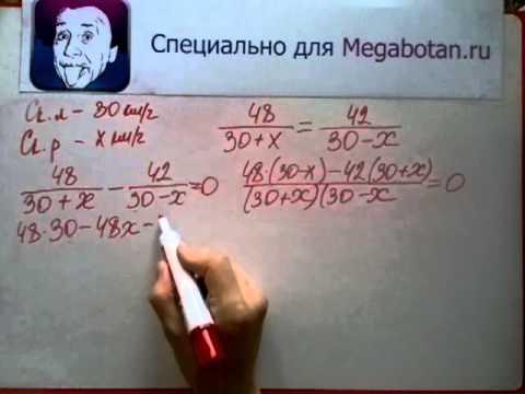 Номер 1.18. Алгебра 8 класс. Мордкович