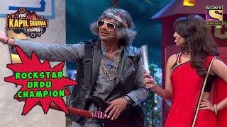 Rockstar Dr. Gulati Is Also An Urdu Champion - The Kapil Sharma Show