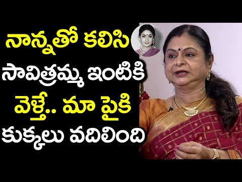 Jemini Ganesan First Wife Daughter Sensational Comments on Mahanati Savithri #9RosesMedia