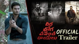 Veera Boga Vasantha Rayalu Trailer | Nara Rohit | Sudheer Babu | Sri Vishnu | Shriya Latest Movie