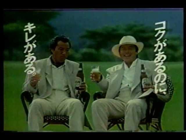 アサヒ生ビール CM【青木功 尾崎将司】1990 アサヒビール