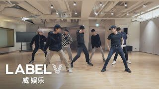 WayV 威神V '秘境 Kick Back' Dance Practice