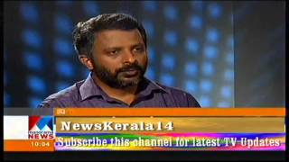 Interview with Oommen Chandi on Manorama News Part 1