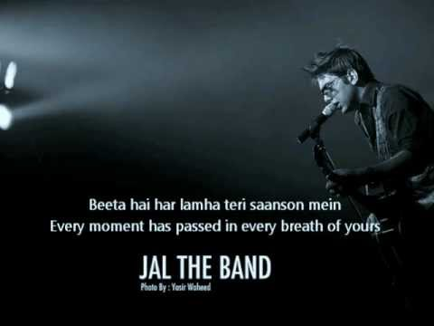 Jal The Band -- Hamein Itna Pyar -- Boondh Old Version