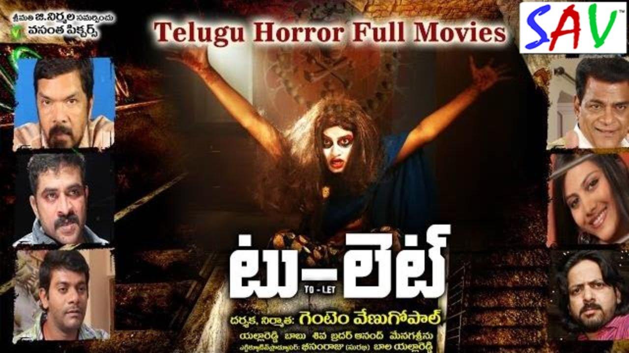 To-let ( టు - లేట్ ) - Telugu Horror Full Movie - Posani Krishna Murali- Priyanka Naidu - EXCLUSIVE