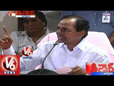 KCR seriously warns Chandrababu Naidu not to plot against Telangana...