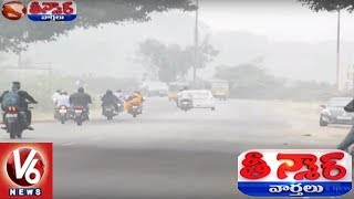 People Facing Problems As Temperatures Dips Low In Telangana State | Teenmaar News