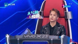 """""""懵圈脸""""Jackson Wang王嘉尔看到歌名呆了!即兴RAP说唱爱情鸟嗨翻全场《梦想的声音3》花絮 EP1 20181026 /浙江卫视官方音乐HD/"""