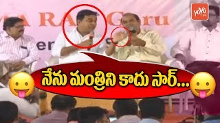 Journalist Super Fun With KTR | CM KCR | Hraish Rao | Telangana News | TRS