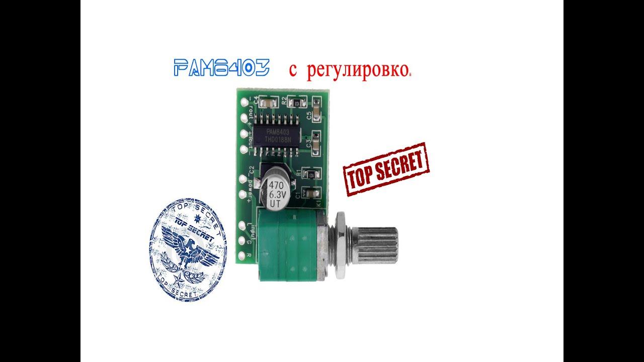 Микросхема a283d схема включения