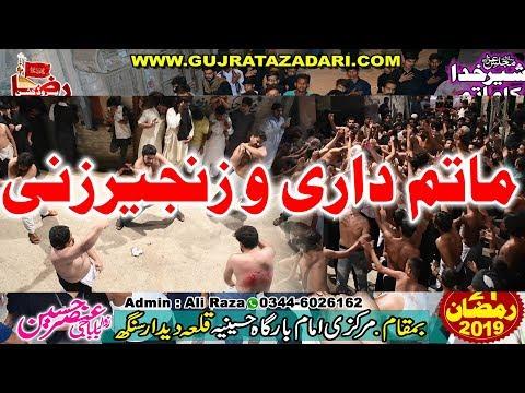 Matamidari  | 21 Ramzan 2019  | Qila Didar Singh  | www.Gujratazadari.com
