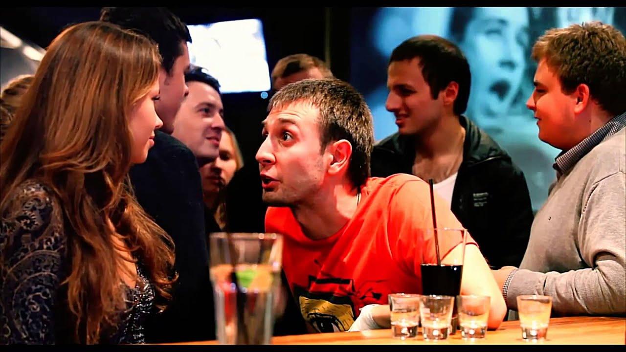 Снял в баре онлайн 4 фотография