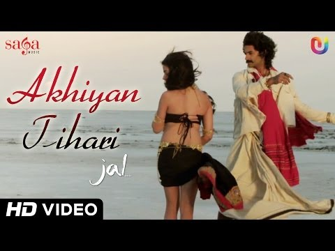 Jal Movie Akhiyan Tihari Full Song - Ustab Ghulam Mustafa Khan...
