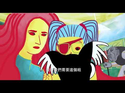 2/27 【汪星人的奇幻漂流】中文預告