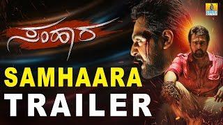 Samhaara Official Trailer | Kannada Movie,Guru Deshpande,Chiranjeevi Sarja,Haripriya,Kavya Shetty