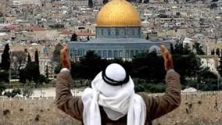 نشيد أمي فلسطين الجزء  الأول