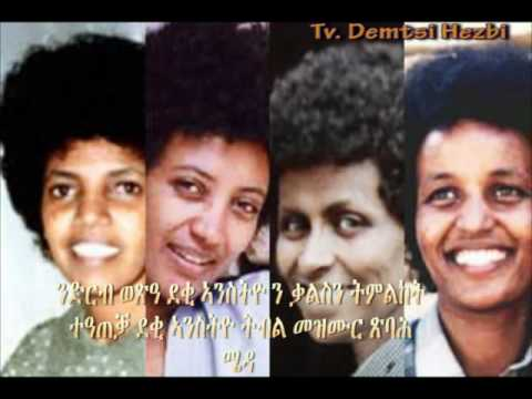 Eritrean Tv. Demtsi Hezbi Saturday Program 17 March 2012