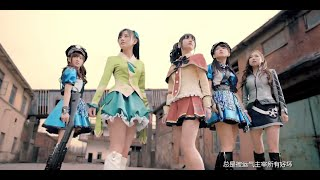 download lagu Snh48 2015 神曲《無處可逃》 【 1080 高清】 gratis