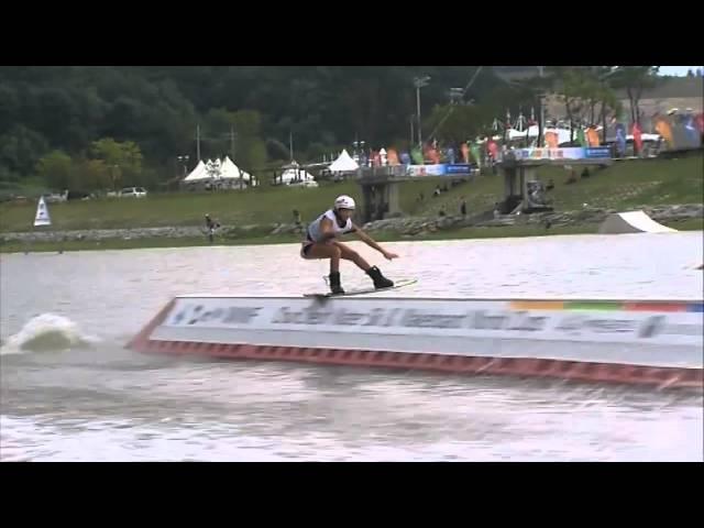 IWWF world Cup - Wakeboard womens final, Korea 2010