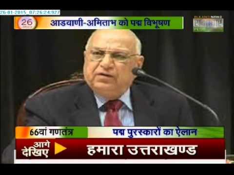 Advani, Bachchan, Dilip Kumar to get Padma Vibhushan