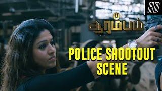 Police Shootout Scene - Arrambam | Scene | Ajith, Arya, Nayantara | Yuvan Shankar Raja