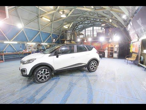 Renault Kaptur (Рено Каптур) полная шумоизоляция + отзыв владельца.