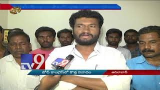 Poll Telangana : Political heat in Telangana ahead of Assembly elections | 20 -11 - 2018