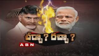 Will BJP Take Up No-Confidence Motion In Parliament ? - Part 1 - ABN Debate - netivaarthalu.com