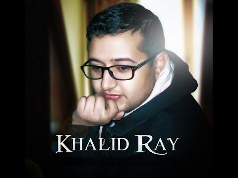 خالد راي  يعود الينا باغنية شعبية شبابية تحت عنوان بالما والشطابة من كلماته والحانه