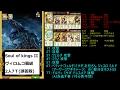 【黒猫のウィズ】SoK2覇級ヴィロムコ2人で7T(誤答)【ソウルオブキングス】