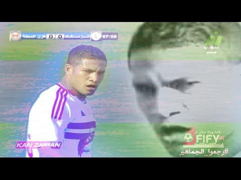 بالفيديو الكورة مش مع عفيفي تحليل مباراة الزمالك وغزل المحلة المصري اليوم