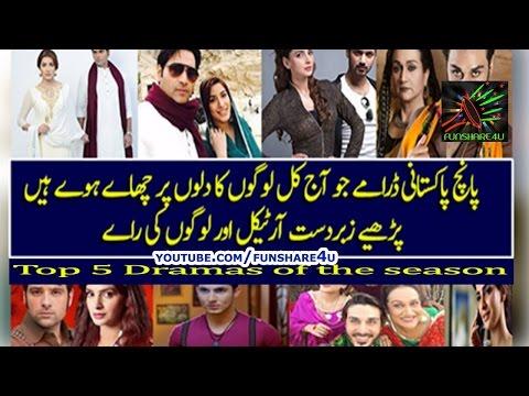 Top 10 Most Popular Pakistani Drama Series 2014-2017 thumbnail