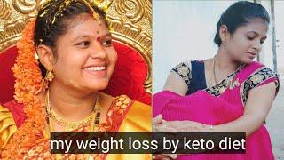 My weight loss by keto diet//about keto diet//keto recipes//కీటో డైట్