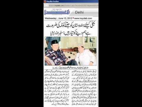 H.H.Peer Naqshbandi in Inquilab Delhi newspaper
