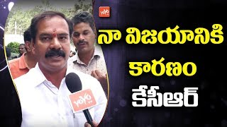 TRS  Leader Dasyam Vinay Bhaskar About KCR  After His Victory | Telangana Bhavan