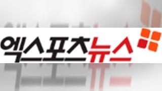 엑스포츠뉴스 - 연예 | 스포츠 | 케이팝 | 아이돌 | HD포토 | 게임