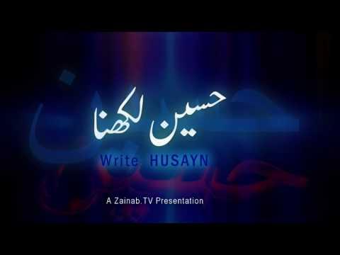 Imam Hussain Video Urdu Imam Hussain A.s Urdu
