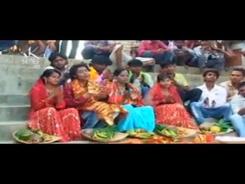 Chhathi Mai Ke Pawan Bartiya | Bhojpuri New Chhat Pooja Song | Sambhu Tufani, Kiran Shriwastav video
