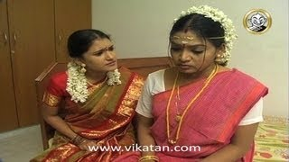 Thirumathi Selvam Episode 498, 26/10/09