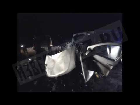 Смертельное ДТП на трассе Ханты Мансийск-Нягань трупы груда металла реальная съемка