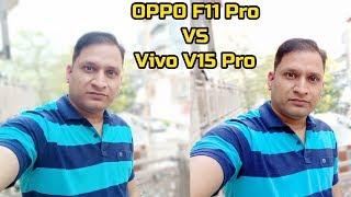 Vivo 15 Pro Vs OPPO F11 Pro - True Comparison