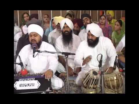 Sukhmani Sukh Amrit Prabh Naam