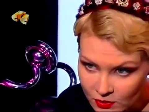 Рената Литвинова о несчастной любви