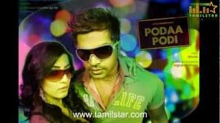 Podaa Podi - Simbu wrote a song in  his Poda Podi film