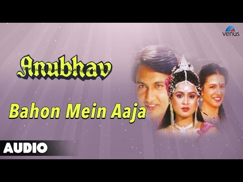 Anubhav : Bahon Mein Aaja Full Audio Song | Shekhar Suman Padmini...