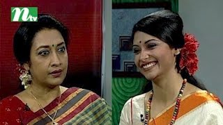 Shuvo Shondha (শুভসন্ধ্যা) | Episode 4512 Talk Show