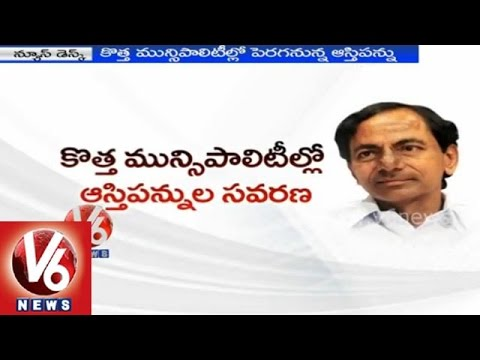 Telangana government plans to increase the property tax in state - Hyderabad