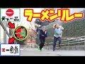 【早食い】ラーメン3店舗リレー対決!【天下一品、一蘭�