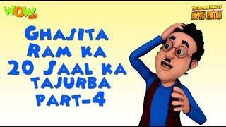 Ghasitaram ka 20 Saal ka tajurba - Motu Patlu Compilation - Part 4 As seen on Nickelodeon